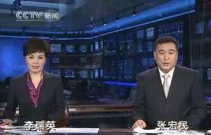 李瑞英张宏民退居《新闻》幕后 或因压力大资讯生活